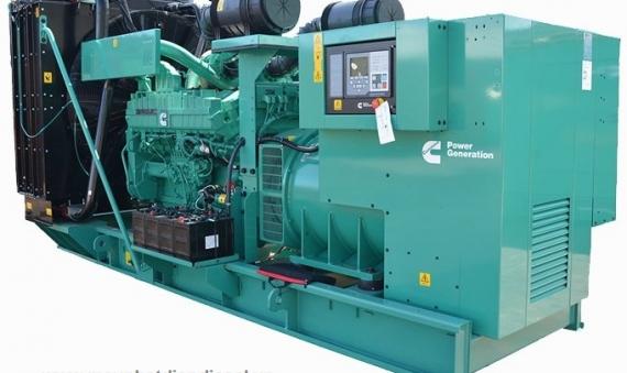 Máy phát điện Cummins C1000D5 939KVA 1041KVA